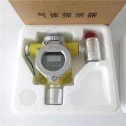 氢气报警器安装高度是多少 安装规范分享