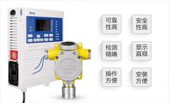 乙炔气体报警器安装标准 安装标准详情