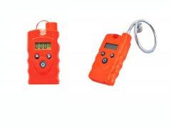 瓦斯气体检测仪使用方法 使用方法详细步骤